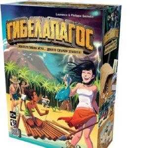 Гибелапагос - настолна игра с карти