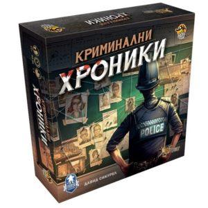 Криминални хроники- настолна семейна игра с карти