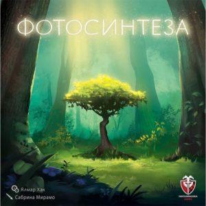 Фотосинтеза - семейна стратегическа игра с карти