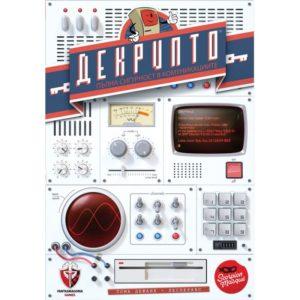 Decrypto Декрипто - бордова парти семейна игра с карти