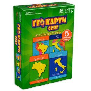 Geo Cards Свят – настолна образователна игра с карти