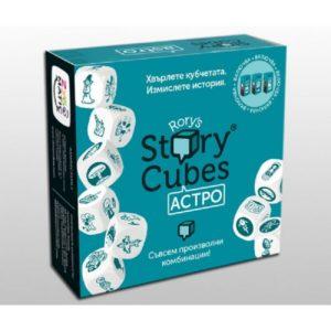 Rorys Story Cubes Астро– бордова игра със зарчета