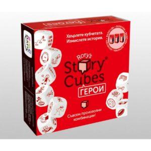 Rorys Story Cubes Герои – настолна игра със зарчета