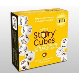 Rorys Story Cubes Опасност - настолна игра със зарчета